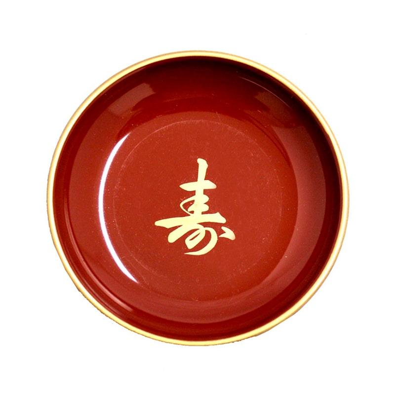 Nozoki Maru 779 K2 (Vermelho) Arte Charão